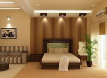 Home Repairs, Maintenance, Decorations 0547897545