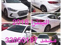 Hyundai Elantra 2016 in Northern Governorate - Used