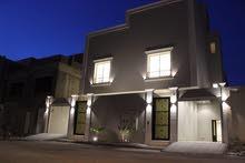 Villa for sale with 3 rooms - Al Riyadh city Al Arid
