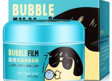 Bubble film لعدة استعمالات للوجة