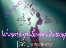 أكاديمية حارس المرمى الأردنية  GK academy