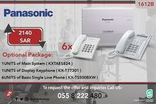 Panasonic KX-TES824 – Hybrid PBX System