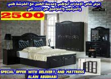 غرفةnzo0507434789وليدwalid