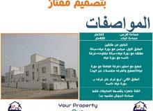 400 sqm  Villa for sale in Muscat