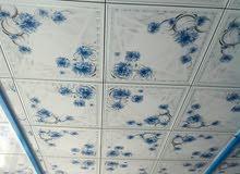 سقف ثانوي بلاستك