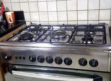 aftron gas gas cooker