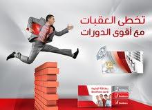 مطلوب موظفات بدوام صباحي عمل مكتبي تسويق عن طريق الهاتف