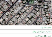 قطعتين ارض في حي نزال الذراع الشرقي