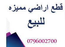 قطعة ارض في تلاع العلي خلف جريدة الدستور المساحة 940م سكن أ تصلح للسكن
