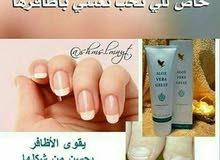 منتجات للصحه والجمال