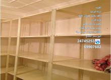 For sale Cabinets - Cupboards that's condition is New - Farwaniya