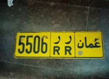 رباعي حلو 5506رر