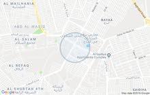 بيت للايجار طابقين في منطقه البياع علئ الشارع العام مقابيل كراج البياع