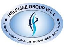 Company Formation in Qatar