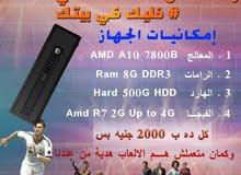 كيسات HP 705 G1 رامات 8 هارد 500 بـ2000ج