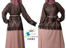 c0e71482da457 اقمشة - عبايات - جلابيات نسائية للبيع في الإمارات