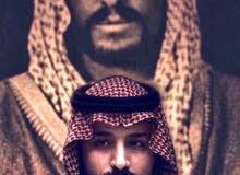 للبيع أرض تجاري، سكني في الرياض حي العارض