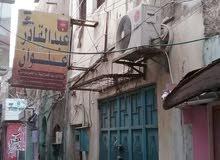 محل وفوقه بيت دورين للبيع