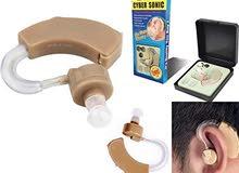 السماعات الطبية CYBER SONIC HEARING AID العلاج الجذري لضعف  السمع و لاستعادة  ال