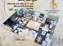 شقة للبيع ( الفلل 150متر مربع -3 غرف - صالة قطعتين-2حمام )
