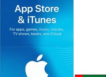 Apple I Tunes card 250 AED