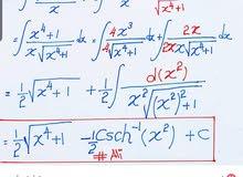 مدرس رياضيات سوري لطلاب الثاني عشر