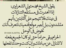 مطلوب جيب أقساط موديل 2004 الي 2010 مع كافه الضمانات