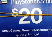 بطاقات PSN اماراتي