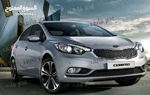 For a Month rental period, reserve a Kia Cerato 2018