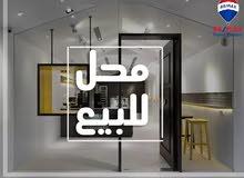 محلات للبيع في شارع مدينة السلام المنصوره