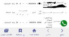 10 فدان للبيع في سيناء علي ترعه السلام بعد قريه التقدم.