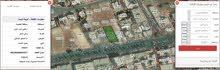 أرض للبيع في شارع مكة