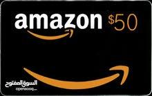 مطلوب كروت امازون 50دولار في طرابلس