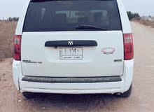 2008 Dodge Grand Caravan for sale