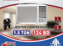 Classic Window AC 1.5 Ton
