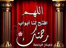 مدرس لغة عربية وتأسيس