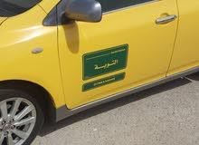 For sale 2009 Yellow Corolla