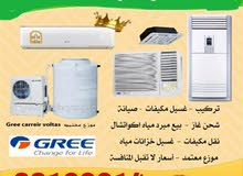 Ac repair service gas filling 24 hours in Doha
