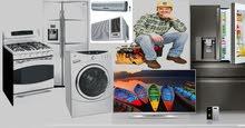 اصلاح الغسالات والثلاجات والتكيفات جميع الأجهزة الكهربايه 0555171700