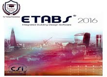 تعلن أكاديمية بيت الشرق بالتعاون مع الكلية الدولية في لندن ICL عن توفر دورة :#ETABS_2016