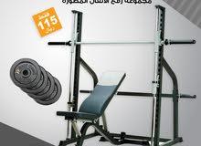 جهاز اثمث متعدد التمرين