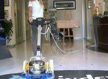société de nettoyage -Mbarki service Entreprise de nettoyage Ménage a
