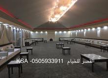 *مؤسسة القصر للخيام الملكية* نقدم اليكم احدث وافخم تصاميم الخيام خيام ملكيه مميز