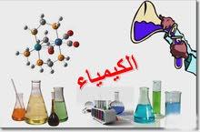 مدرس كيمياء متميز(اول حصتين مجانا)