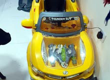 battery Car for kids in just 175