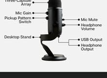 Blue Yeti Blackout