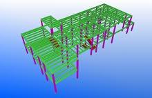 Steel Detailer Looking For Job رسام هندسي منشاءات معدنية وخرسانية