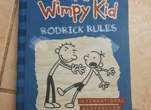 كتاب Diary of a wimpy kid