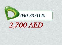 للبيع رقم اتصالات مميز 0503331140  واصل جديد