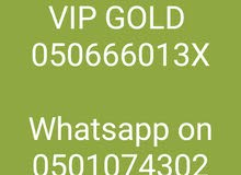 VIP 666 number